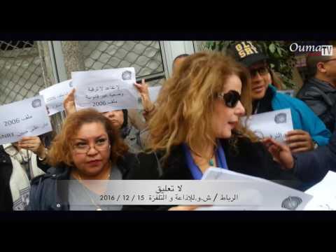 Journaliste de S.N De Radio Et Télévision / Rabat OumaTV