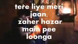 Aa Ri Aa Jaa Nindiya Tu-ke & Lyrics-Kunwara Baap
