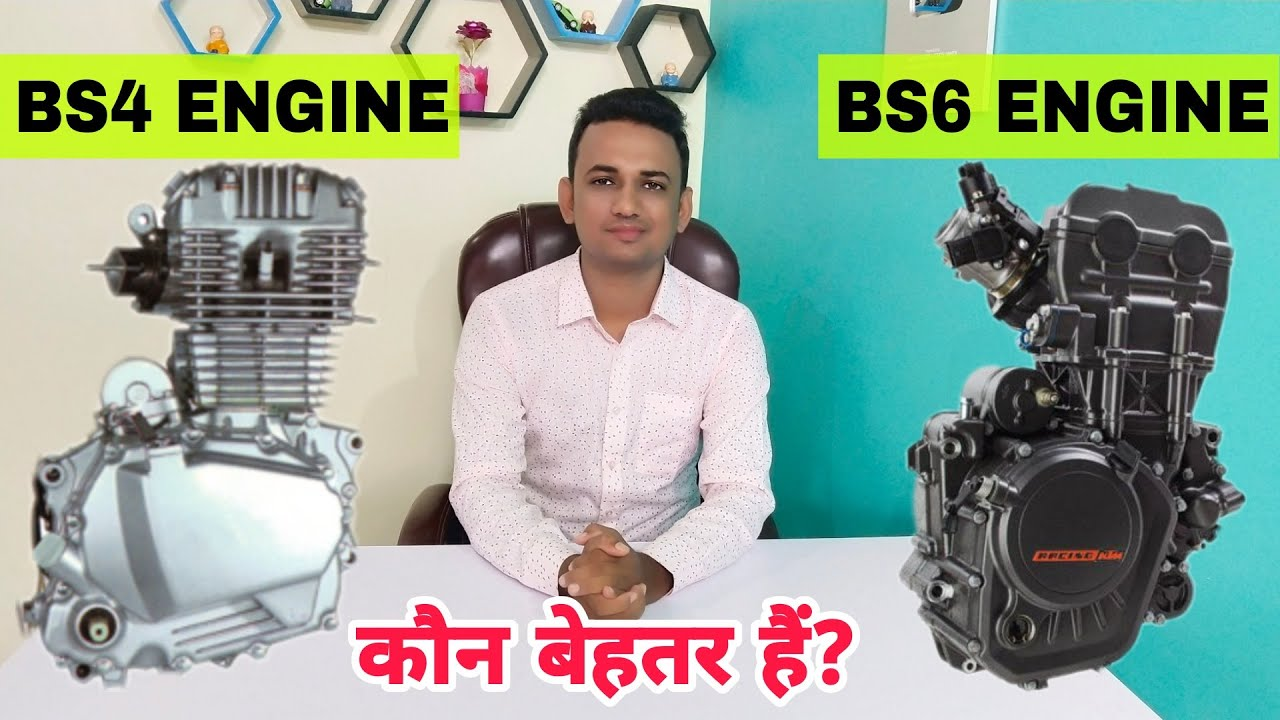Download BS4 ENGINE VS BS6 ENGINE - Which Is Better?  | Motorcycle And Scooter Engine | Hindi