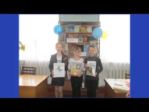 Шевченківський конкурс на краще декламування поезій Кобзаря