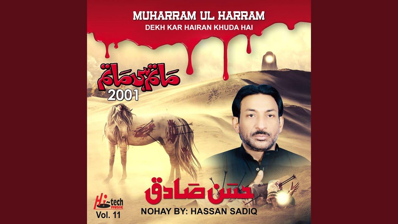 Download Dekh Kar Hairan Khuda Hai