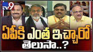 BJP Vishnu Vardhan Reddy vs TDP Kutumba Rao over Modi AP tour - TV9
