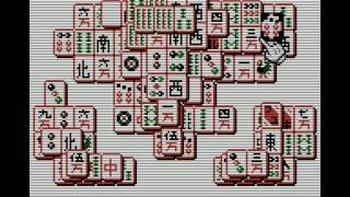 Shanghai Pocket (Game Boy Color)