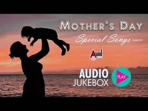 Mother's Day Special Songs | Super Audio Hits Jukebox 2017 | New Kannada Seleted Hits