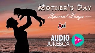 Mother's Day Special Songs   Super Audio Hits Jukebox 2017   New Kannada Seleted Hits