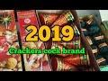 Cheapest crackers market| Diwali wholesale crackers| in delhi