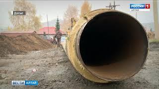 Жители Змеиногорска требуют нормального отопления в своих домах