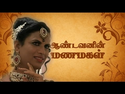 God's Bride: No end to Transgenders fight for equality  | Documentary | News7 Tamil |