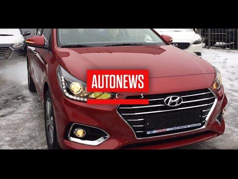 Hyundai Solaris нового поколения представлен официально