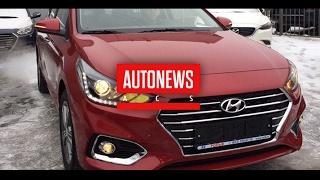 видео 2017 Hyundai i30 III-поколения представлен официально