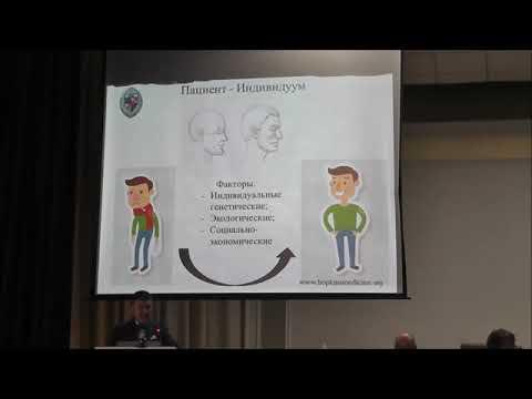 Нургожин Талгат Сейтжанович, КазНМУ имени С.Д. Асфендиярова, РК