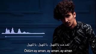 أغنية أذربيجانية حزينة مترجمة ( لقد أحترقت يا للهول )   Alican - Yandim Ay Aman 2019