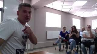 Видео тренинг обучение, для риэлторов в Сургуте, часть 3 из 5