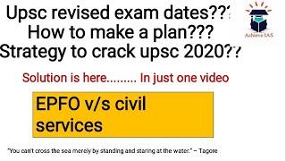 UPSC Calendar 2020 | Revised Dates 2020