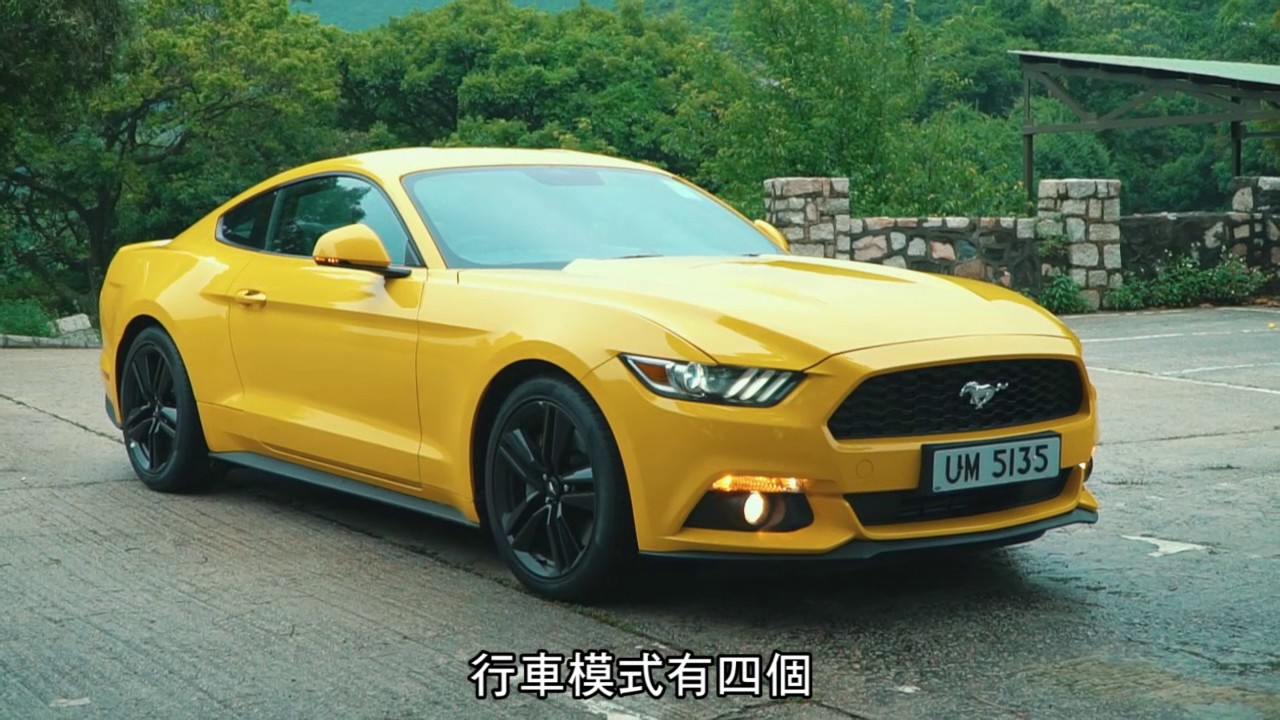 Ford mustang 2 3 ecoboost mt新車測試|topgear極速誌