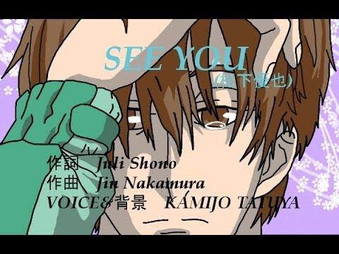 ブログも運営してますので動画の検索にご利用下さい∩( ´∀`)∩ http://kevinsjo.blog.fc2.com/ ○作詞:Juli Shono 作曲:Jin Nakamura VOICE:KAMIJO...