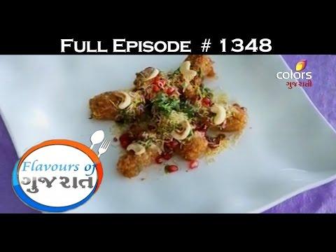 Flavours Of Gujarat - ફ્લાવોઉર્સ ઓફ ગુજરાત - 21st July 2016 - Full Episode
