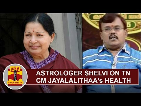 Astrologer Shelvi about Tamil Nadu Chief Minister Jayalalithaa's Health | Thanthi TV