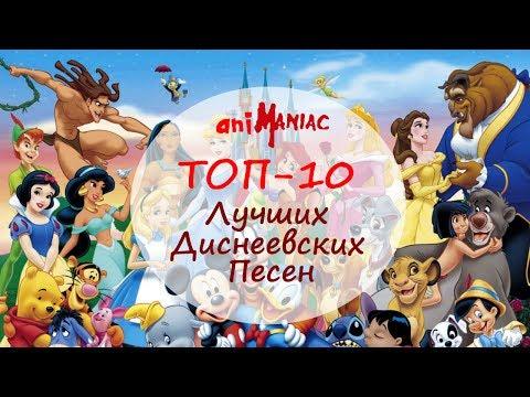 Детские песни из мультфильмов слушать