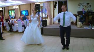 Папа рядом, танец невесты с отцом .