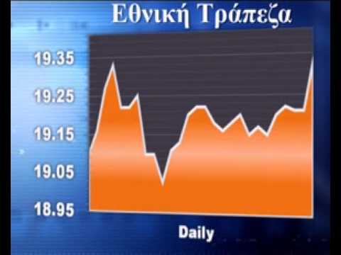 Athens Stock Exchange Report 23 July. By FinancialMirror.tv