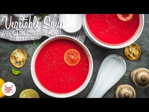 Healthy Vegetable Soup Recipe   वेजिटेबल सूप   Chef Sanjyot Keer