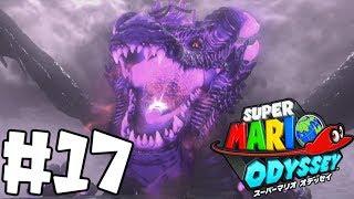【ボス戦】黒龍が登場で唖然・・大迫力すぎてモンスターハンターかと【switch/マリオオデッセイ】#17 thumbnail