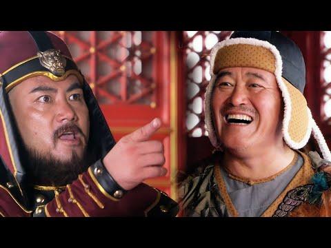 Quái Lão Tử Vào Cuộc Bảo Vệ Hoàng Thượng Ngồi Vững Ngai Vàng | QUÁI HIỆP ÂU DƯƠNG ĐỨC
