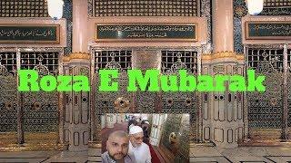 Inside Roza e Mubarak