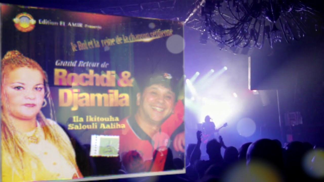 rochdi et djamila 2011