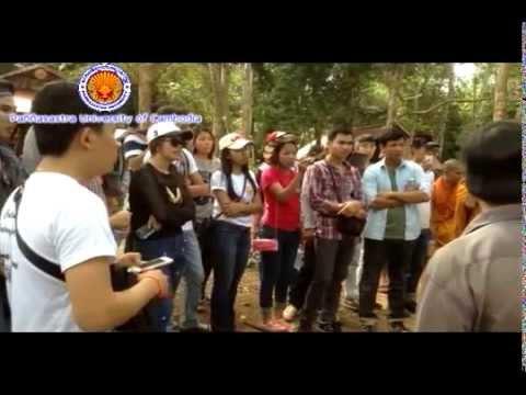 PUC trip to Ratanakiri (Cambodia Kingdom of Wonder, Preap Sovath)