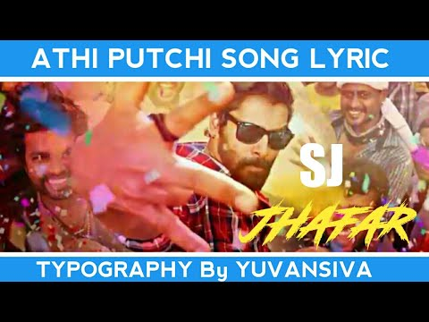 ATCHI PUTCHI lyric sketch typography by...