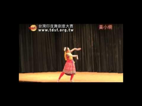 2013 第6屆遠東區國際肚皮舞大賽Far East International Belly Dance Competition