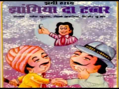jhangi comedy tashan jhangia da tabbar