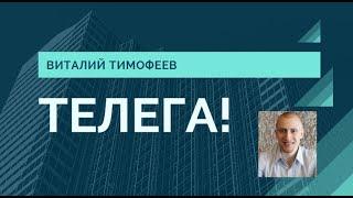 3 недели   3 соц сети Telegram   Продвижение в Телеграм