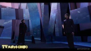 TVCM公開!30秒編 劇場版『媚空-ビクウ-』 主演:秋元才加 □OFFICIAL ...