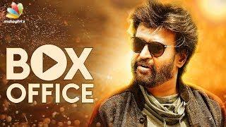 BIGGEST BLOCKBUSTER: Petta's Box Office Collection Worldwide   Rajinikanth & Karthik Subbaraj Movie