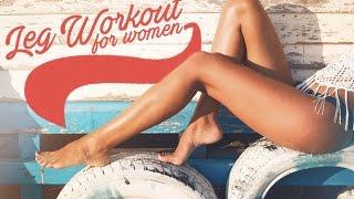 Beginner Leg Workout for Women (TONED THIGHS BEGIN HERE!!)