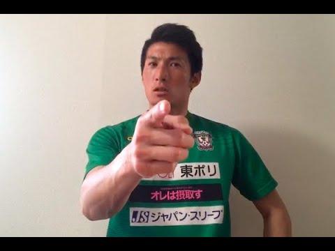21 大畑拓也選手 - YouTube