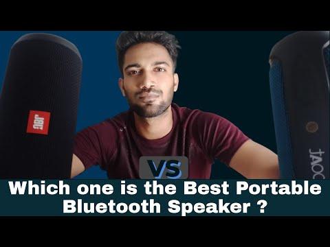 Best Bluetooth Speaker under 5000   Comparison between #Boat and #Jblflip3