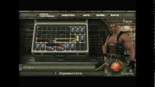 Resident Evil 4 Mercenaries (Краузер)