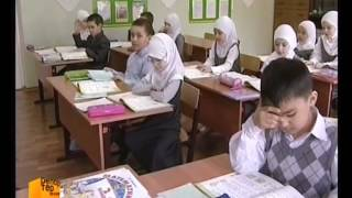 Хиджаб раскола