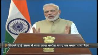 PM Narendra Modi Announces Demonetization of Rs 500 and Rs 1000 Notes