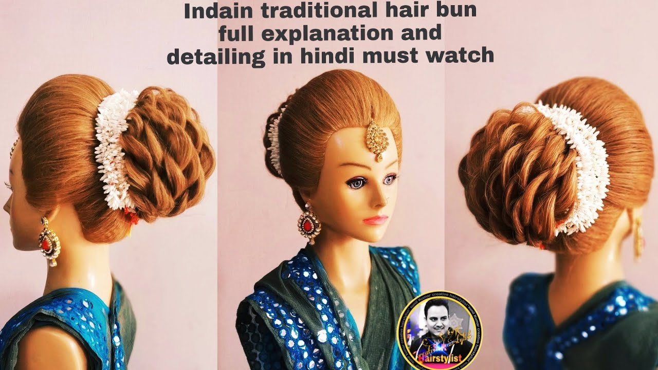 Indain Traditional Hair Bun Indain Wedding Hairstyle Front Puff