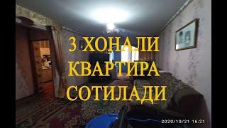 ЭЪЛОН № 1932 3 хонали квартира сотилади