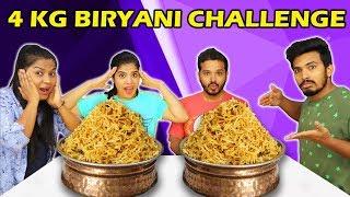 4 KG BIRYANI EATING COMPETITION | 4 Kg BIRYANI EATING CHALLENGE | ४ kg बिरयानी ईटिंग चॅलेंज