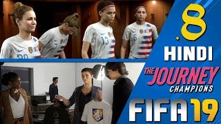 """FIFA 19 (Hindi) Journey: Champions Part 8 """"WORLD CUP DEBUT"""" (PS4 Pro Gameplay)"""