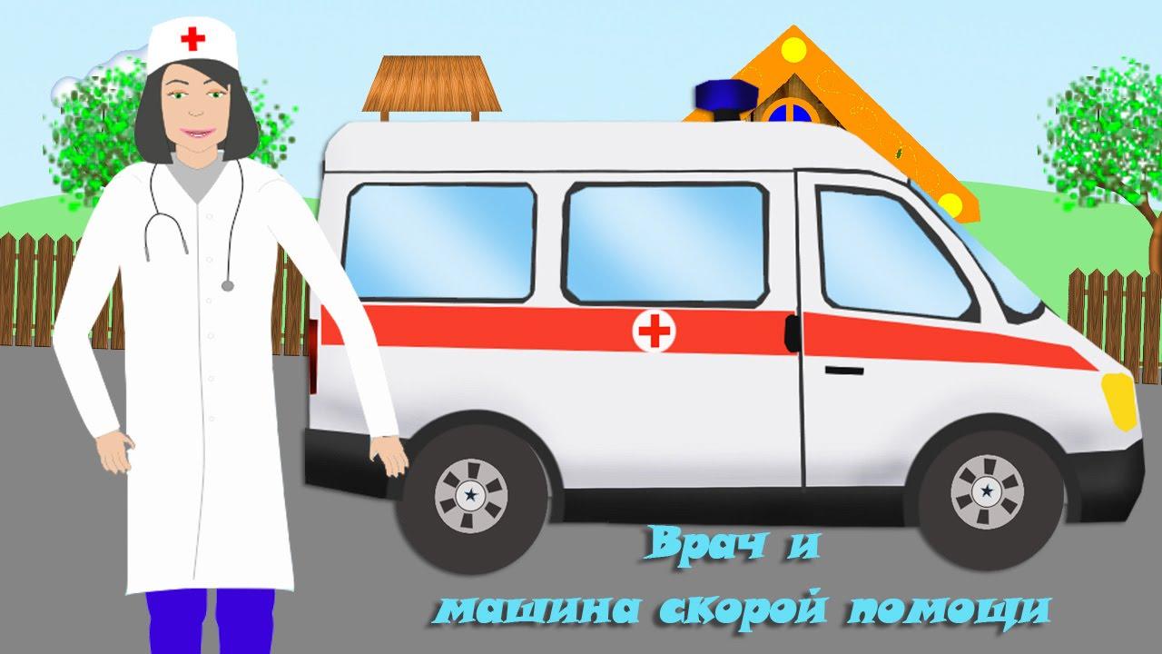 Городская больница  40  Сестрорецк ул Борисова д 9