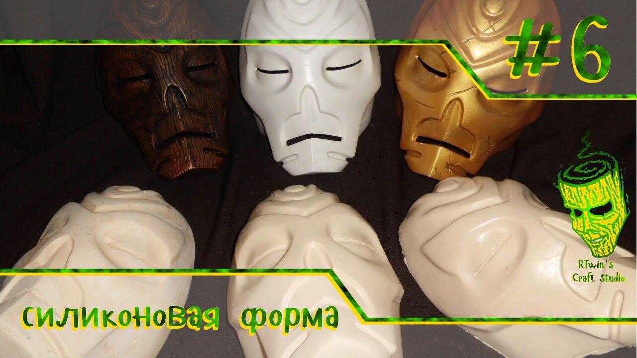10 янв 2016. Купил эти маски на хеллоуин. Что могу сказать нихрена они не выглядят как на видео. Во первых сама краска не черная, а скорее.