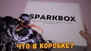 ВЕНОМ от SPARKBOX - ЧТО В ГИК-КОРОБКЕ?